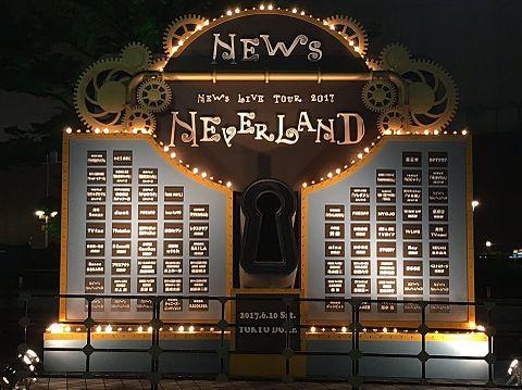 NEWS NEVER LANDの画像(プリ画像)