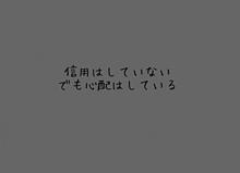 阿良々木暦 名言の画像(阿良々木に関連した画像)