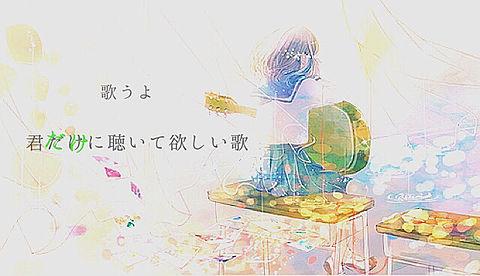 儚き望みの画像(プリ画像)