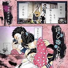 れんゆう︴恋叶との初コラボ︴鬼滅 プリ画像