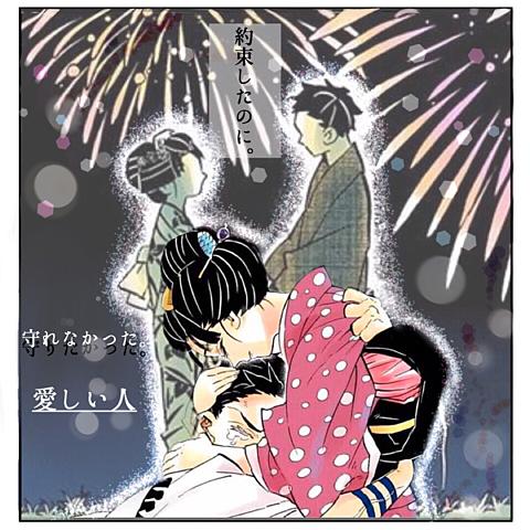 れんゆう ︴恋叶との初コラボ ︴鬼滅の画像(プリ画像)