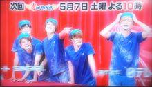 嵐にしやがれ!Hey! Say! JUMPの画像(プリ画像)