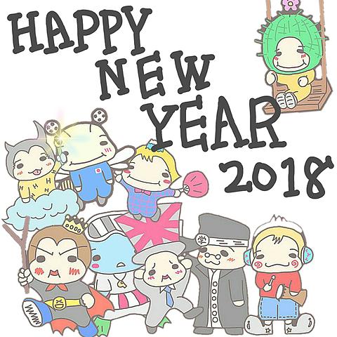 Happy New Year 2018!!✨の画像(プリ画像)