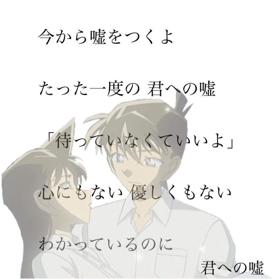 君への嘘 保存→ポチorコメ[40629...