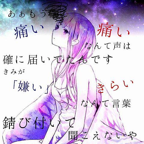 *Aya*さんリクエストの画像(プリ画像)