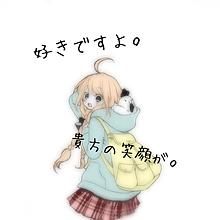 恋ポエムの画像(幼なじみに関連した画像)