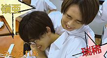 7 MEN 侍  HiHi Jets  みじゅれあの画像(HiHiに関連した画像)
