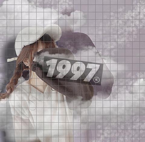 見たら♡使うならフォロー&♡  1997加工してみた!の画像(プリ画像)