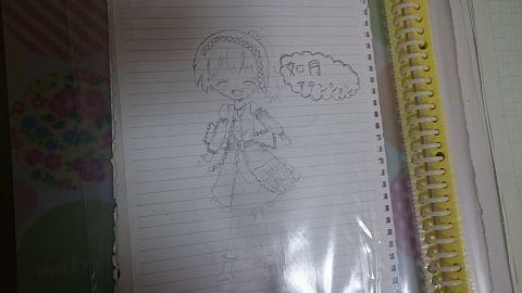 モモちゃん(๑•ω•๑)♡の画像(プリ画像)
