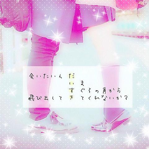 back number 高嶺の花子さんの画像(プリ画像)