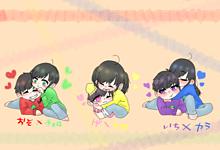 色塗り雑の画像(おそ松/カラ松/チョロ松に関連した画像)