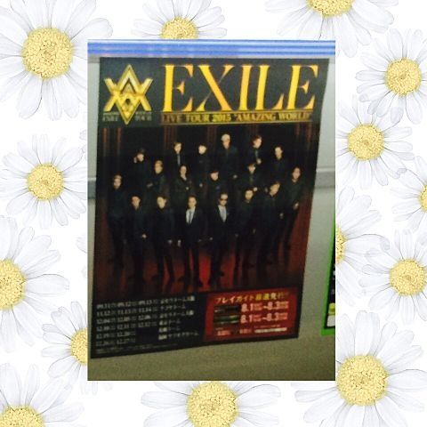 EXILEの画像(プリ画像)