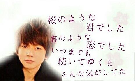 桜ガールの画像(プリ画像)