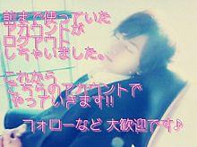 けんてぃ…とゆう名前でしたの画像(中島健人 乃木坂46に関連した画像)