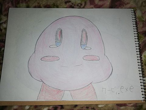 Kirby.exe(カービィエグゼ)の画像(プリ画像)