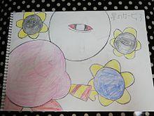 星のカービィ3(描いてみた)の画像(カービィに関連した画像)