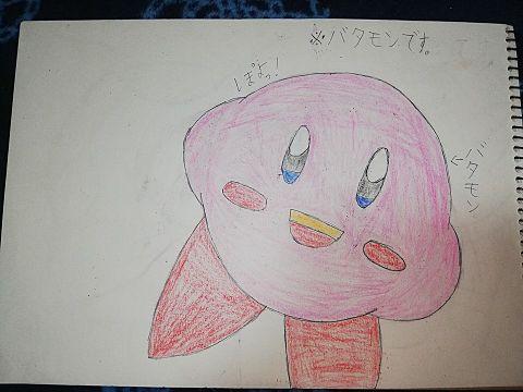 バタモン(星のカービィ3)の画像(プリ画像)