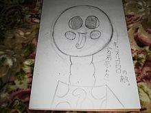 ハーリー(キャッスルロロロのビックリ箱みたいな敵)の画像(カービィに関連した画像)