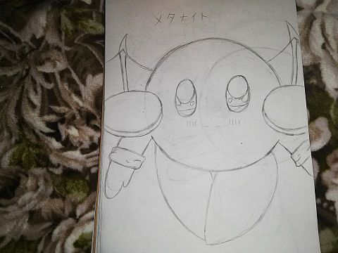メタナイトを描いてみました。の画像 プリ画像