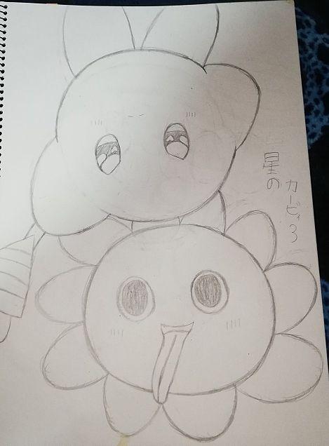 星のカービィ3(ラブラブステッキカービィ&グーイ)の画像(プリ画像)