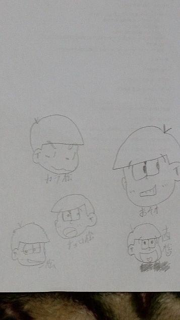おそ松さんを書いてみたww Pert2の画像(プリ画像)