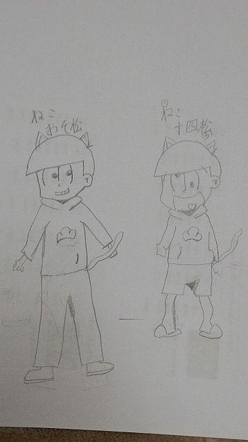 おそ松さん書いてみたw Pert4の画像(プリ画像)