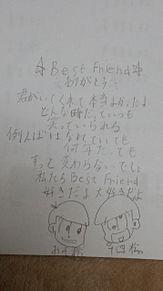 おそ松さん書いてみたw Pert6 プリ画像