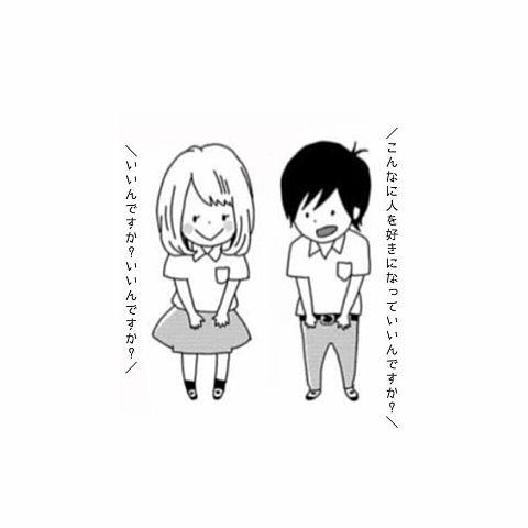 すき♡の画像(プリ画像)