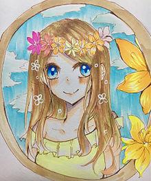 紗菜さんへ🌺🌺🌺の画像(女の子に関連した画像)