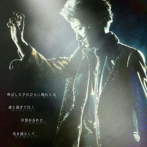 * 22th anniversary *の画像(プリ画像)