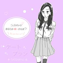 \ + 晴 愛 . さん × 猫 田 /の画像(プリ画像)