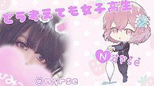 nqrseの画像(女子高生に関連した画像)