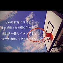 バスケットボール センターの画像(リバウンドに関連した画像)