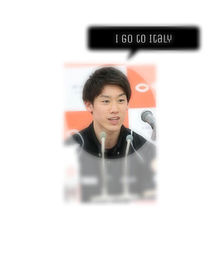 Yuki is going to go to Italy.の画像(プリ画像)