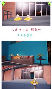 オフィス1(入口)の画像(オフィスに関連した画像)