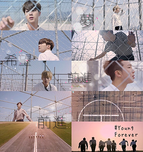 BTS Young Foreverの画像(プリ画像)