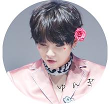 BTS ユンギ プリ画像