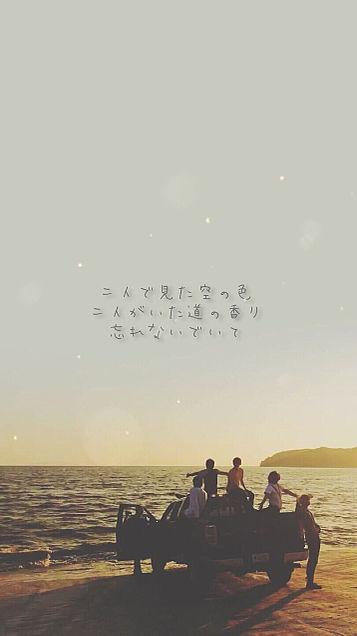 BTS  Let Go 歌詞画の画像(プリ画像)