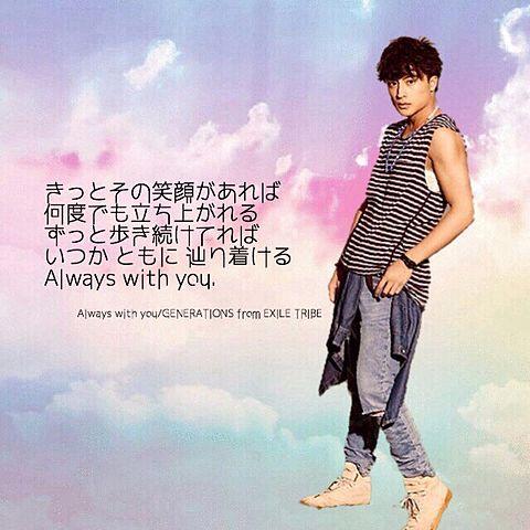 Always with youの画像(プリ画像)