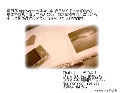 anniversary  歌詞画の画像(プリ画像)