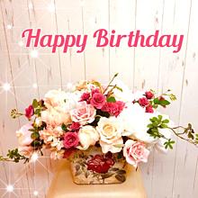 Happy Birthday 誕生日おめでとう  ハート押してねの画像(誕生日に関連した画像)