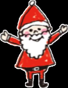 サンタクロース プリ画像