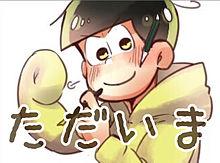 プリ画またやり始めたヨ!!の画像(プリ画像)