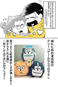 実録漫画 ③の画像(絵師に関連した画像)
