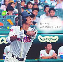 ⚾︎の画像(野球に関連した画像)