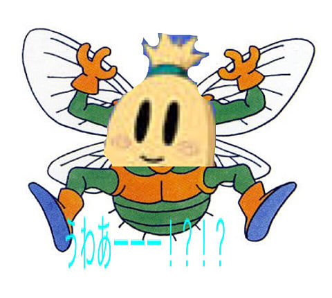 ハエの画像 プリ画像