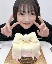 KANAちゃんの画像(誕生日おめでとうに関連した画像)