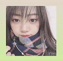 KANAの画像(kanaに関連した画像)