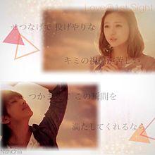 AAA Love 1st Sight にしちあの画像(プリ画像)