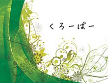 ⅷの画像(銀メル魂に関連した画像)